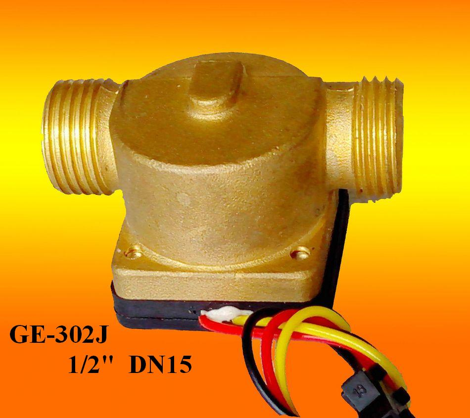 GE-302J Brass Water Flow Sensor BSP1/2